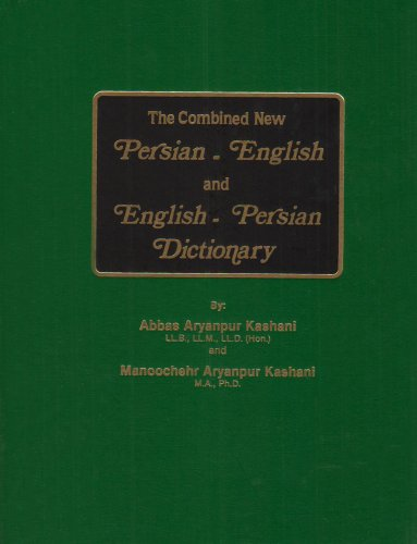 The Combined New Persian-English and English-Persian...