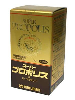 スーパープロポリス&ローヤルゼリー 90粒
