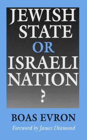 Image result for ‫ Jewish state or Israeli nation? /Boas Evron.