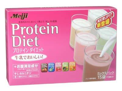 プロテインダイエット ミックスパック 15袋