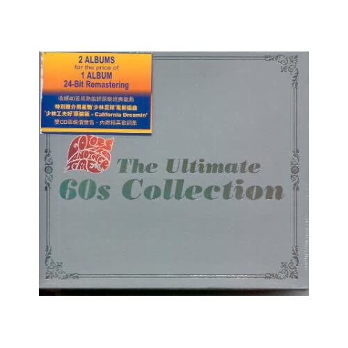 The Temptations - The Best Of The Temptations Volume 1 - The 60's