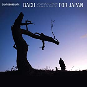 Overture (Suite) No. 3 in D Major, BWV 1068: II. Air