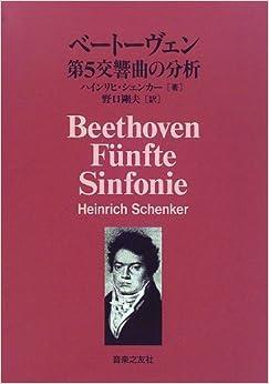 Symphony No. 5 (Beethoven)