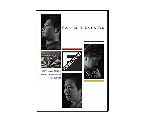 Portrait in Darts Darts DVD [Piai Dee] Portrait-in-Darts Festival günstig online kaufen