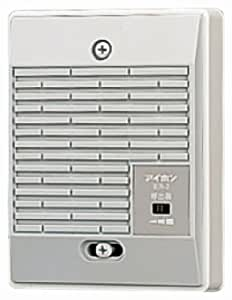 アイホン 呼出音増設スピーカー IER-2