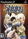 Shining Tears - PlayStation 2