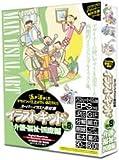 イラストキッド Vol.8 介護・福祉・医療編