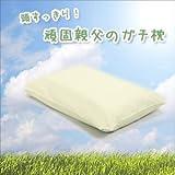 頑固親父のガチ枕
