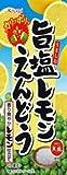 春日井製菓 旨塩レモンえんどう 40g×6袋
