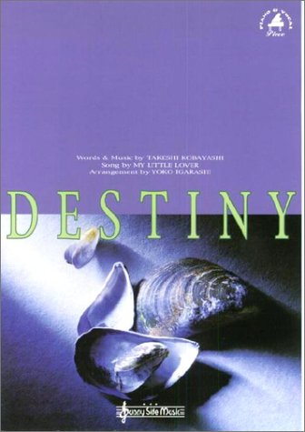 DESTINY ピアノソロ&ボーカルピース