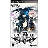 ブラック★ロックシューター THE GAME (通常版) -