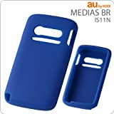 レイ・アウト au by KDDI MEDIAS BR IS11N用シルキータッチシリコンジャケット/ブルー RT-IS11NC1/A
