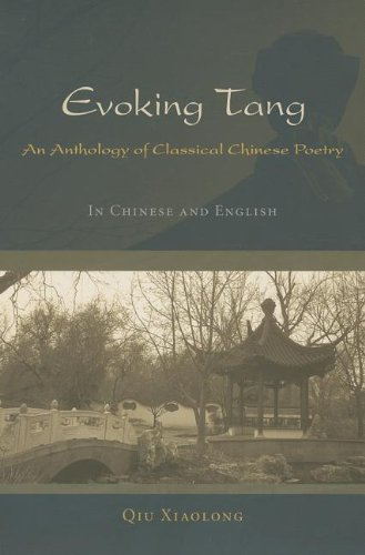 Evoking Tang An Anthology of Classical Chinese Poetry097606961X : image