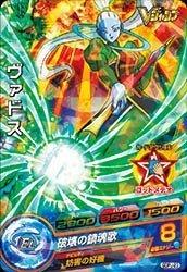 ドラゴンボールヒーローズ/GDPJ-23 ヴァドス