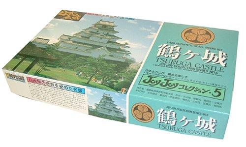 JOYJOY コレクション 鶴ヶ城 1/460