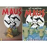 Maus 1 and 2 (2 Volume Box Set)