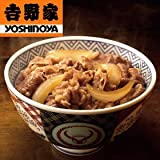 吉野家 冷凍牛丼の具 30食セット(通常1~3営業日迅速配送中)