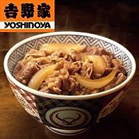 吉野家 冷凍牛丼の具 15食セット(通常1~3営業日迅速配送中)