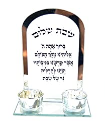 Candlesticks Glass Candle Holders Shabbat Jewish blessing Hebrew Tea light S7.5\