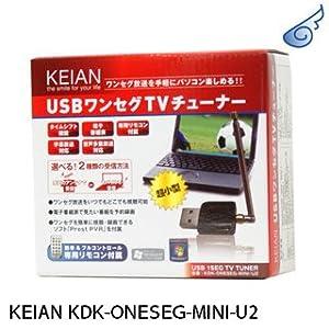 KEIAN 小型USBワンセグチューナー リモコン付き KDK-ONESEG-MINI/U2