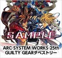 ARC SYSTEM WORKS FESTIVAL/アークフェス 25th GULTY GEAR(ギルティギア)タペストリー
