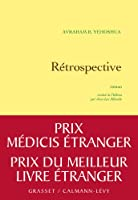 Rétrospective - Prix Médicis Etranger 2012