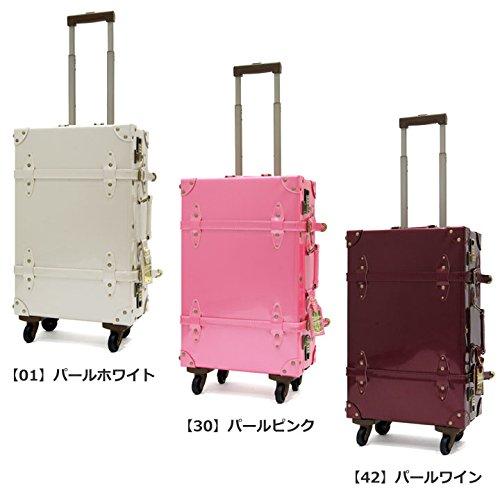 (アクタス)ACTUS カラーズ スーツケース 31775 53cm エナメル