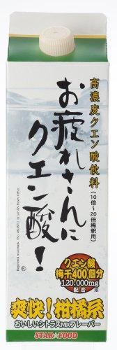 (お得な1本で約10L分・コラーゲン等成分配合) スター 「お疲れさんにクエン酸! 紙パック」1.0L 10倍き釈用