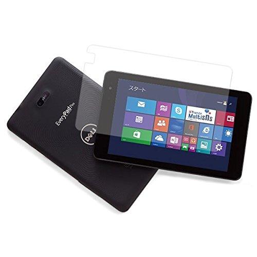 【2枚セット】Dell ヤマダ電機 EveryPad Pro 8インチタブレット 用 液晶保護フィルム  反射防止(マット)タイプ