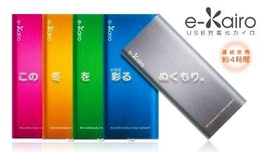 e-kairo イーカイロ ピンク [USB 充電式カイロ]