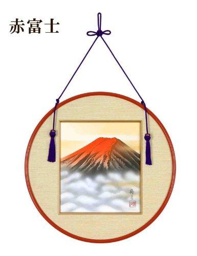 手描き色紙絵 葛谷聖山(梅月)丸額/ 絵画 壁掛け のあゆわら