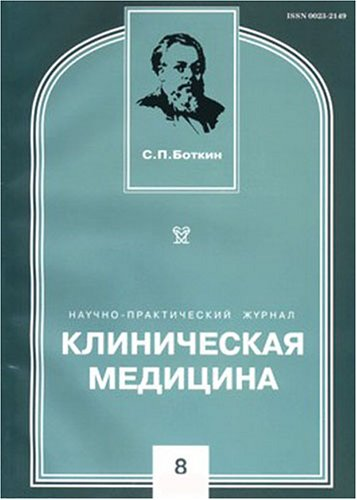 Have the Russian language l kt