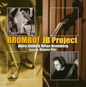 Brombo ! (SHM-CD)