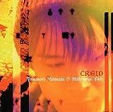 ゼノギアス アレンジヴァージョン - CREID