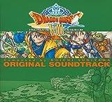 「ドラゴンクエストVIII」オリジナル・サウンドトラック