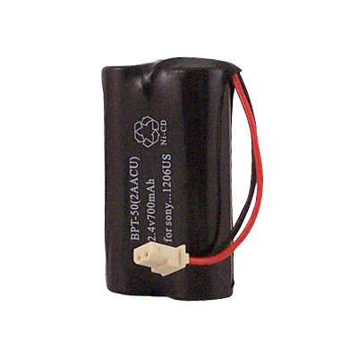 Hitech - BP-T51 Battery for Sony NTM-910 Baby Monitor
