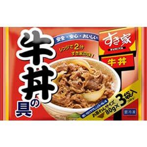 すき家 牛丼の具 お茶わんサイズ80g×3袋入り 冷凍食品