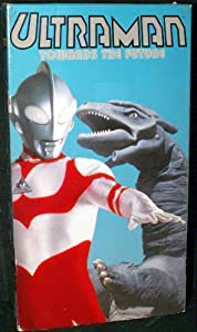 Ultraman Towards The Future Toys Amazon.com: Ultraman V...