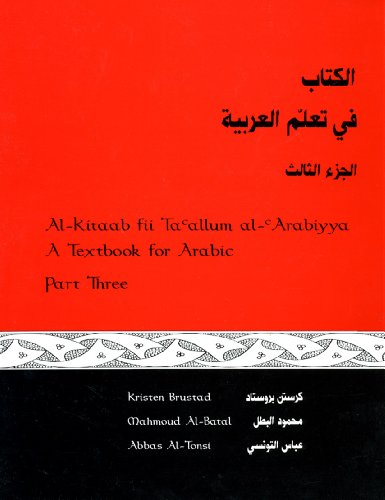Al-Kitaab fii Ta'allum al-'Arabiyya: A Textbook for...