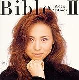 Bible II(松田聖子)