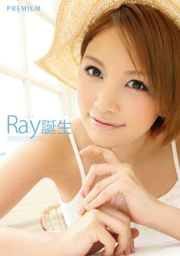 Ray誕生 プレミアム [DVD]