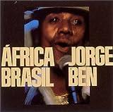 アフリカ・ブラジル