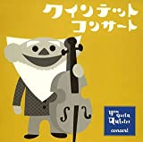NHK クインテット~コンサート~