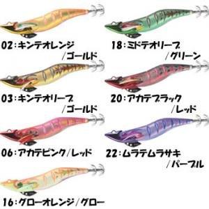 ハヤブサ フィナ 超動餌木 乱舞V3 ティップランモデル 3.5号(40g) FS506