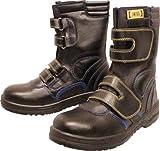 [おたふく手袋] 安全靴 半長靴 静電気帯電防止 耐油 ウレタン二層底 JSAA A種 先芯 踏み抜き防止板
