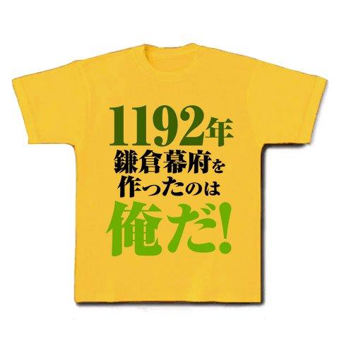 鎌倉幕府 Tシャツ(デイジー) M