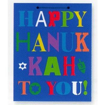 Happy Hanukkah Large Bag