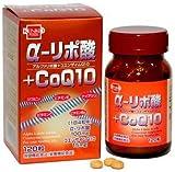 αリポ酸(α−リポ酸)+コエンザイムQ10/健康フーズ