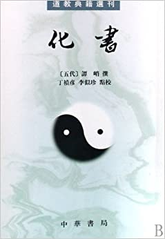 taoism essay Free essay: i am not sure if there are any documented cases of immortality but being a believer of holistic medicine and acupuncture i can see the benefits.