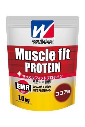 ウイダー マッスルフィットプロテイン ココア味 1.0kg